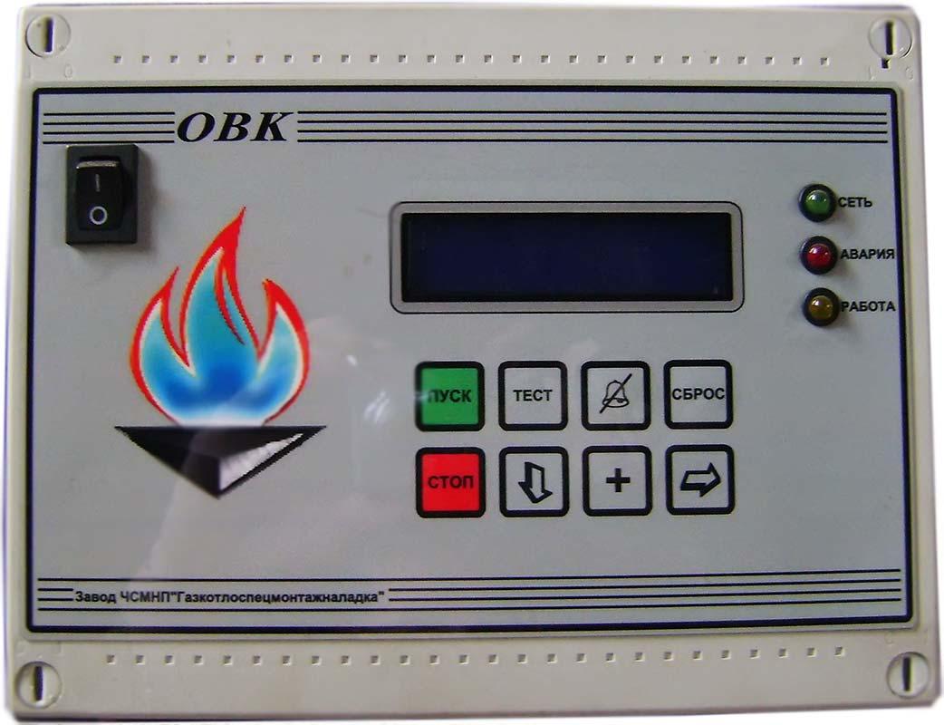 Панель управления газового отопительного котла